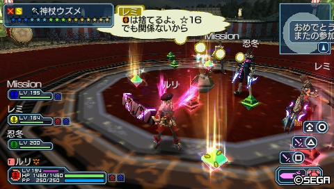 超星霊祭∞ 神獣ルート クリア箱