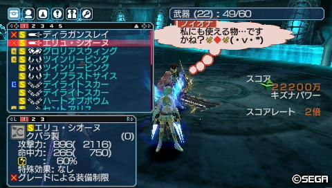 GH∞ 海底ステージ ルタス・ジッガより