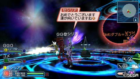 マクロス2∞ クリア箱