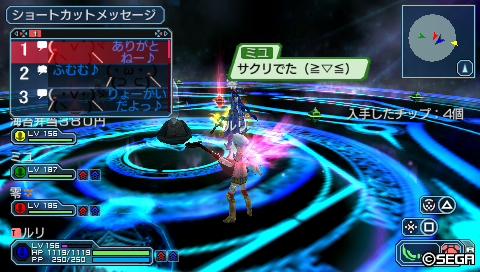 マクロス2∞ クリア箱より
