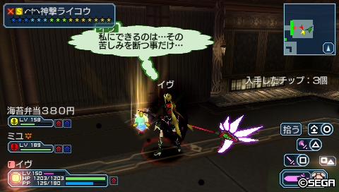 マクロス4∞ カガジバリより