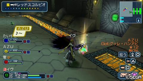 MAI2∞ インディベルラより
