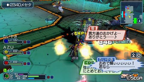 零さんレベル200おめでとうです!(≧▽≦)