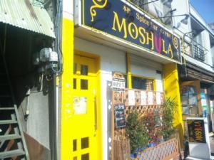 モシュラ1