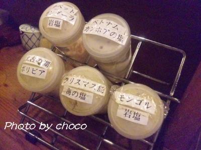 イツワ製麺所2