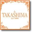 ban_takashima