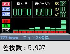 2009y12m15d_182050062.jpg