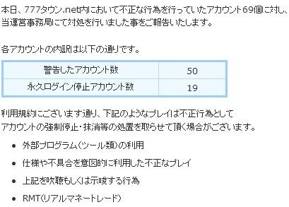 2009y12m18d_202934273.jpg