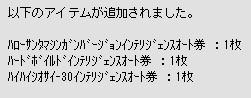 2009y12m18d_203727413.jpg