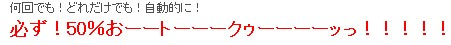 2009y12m18d_203921507.jpg