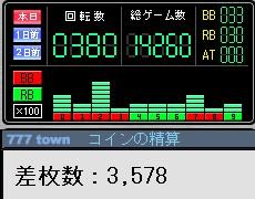 2009y12m19d_160628834.jpg