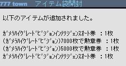 2009y12m19d_173528334.jpg