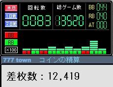 2009y12m22d_181547147.jpg