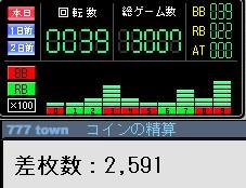 2009y12m29d_192543437.jpg