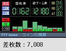 2009y12m30d_152924218.jpg