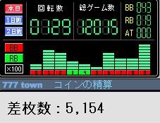 2010y01m04d_205051531.jpg