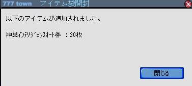 2011y06m28d_061749921.jpg