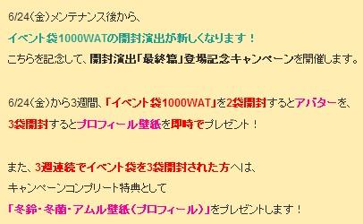2011y06m28d_210412578.jpg