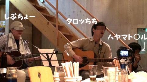 初ライブ1