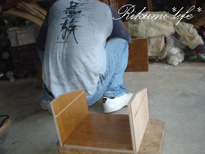魚探ボックス製作
