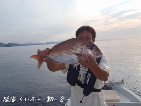 11夕 タケシ鯛