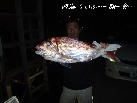 マサシ鯛9.18