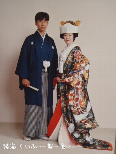 14年前結婚式