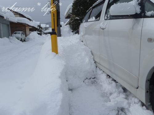 30日積雪3