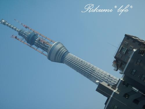 スカイタワー2