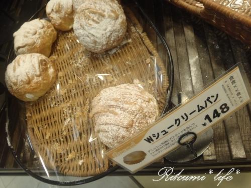 シュークリームパン