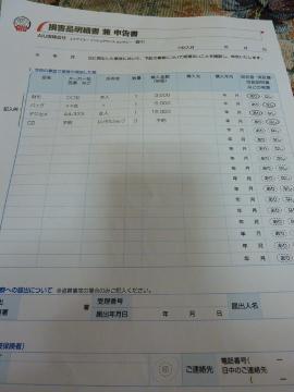 P1000051(2).jpg