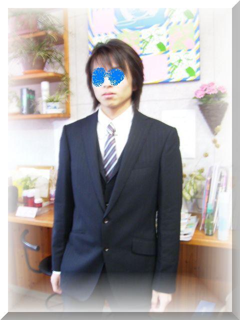 itsukiseijin2.jpg