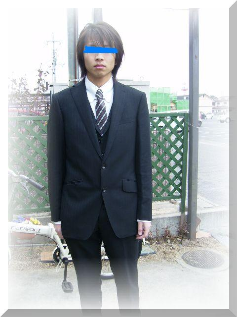itsukiseijin4.jpg
