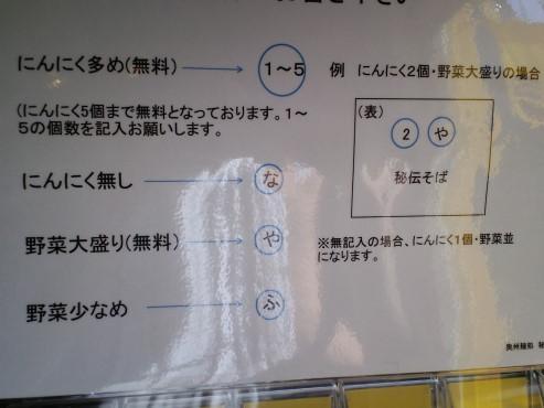 CA3C0182.jpg