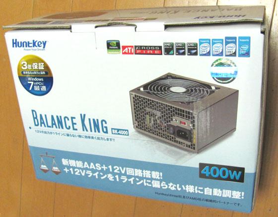 BK-4000box