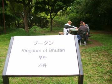 20110503 緑地庭園 (11)
