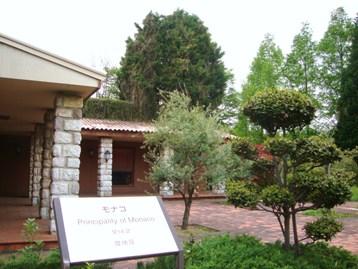 20110503 緑地庭園 (8)