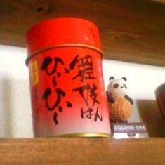 201108 京都 (7)