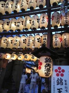 201108 京都 (5)