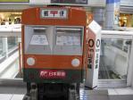 sinagawapost.jpg