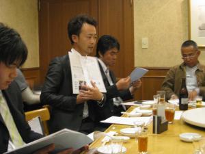 hanamura_convert_20091224235212.jpg