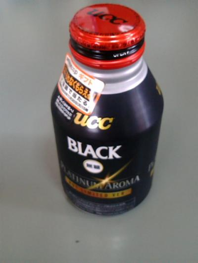 UCCBLACK無糖