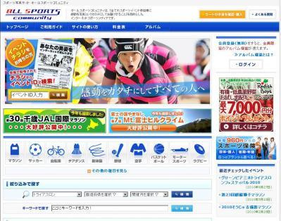allsports_2316.jpg