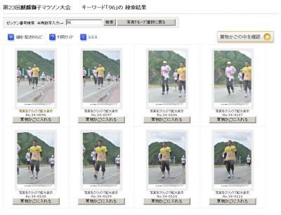 jp96_a.jpg