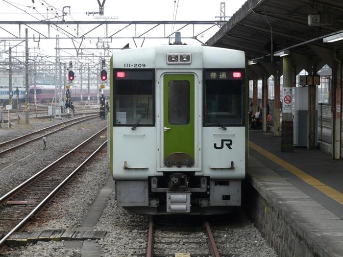 P1050581.jpg