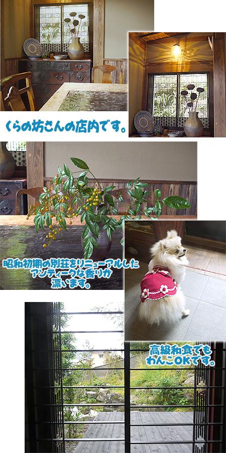 2009/10/22 伊豆旅行(その2)2