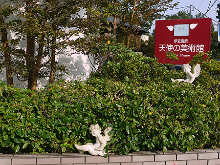 2009/10/23 伊豆旅行(その5)1
