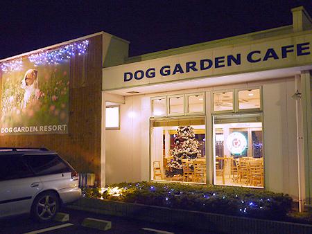 2009/11/27 DOG GARDEN鶴ヶ島3-24