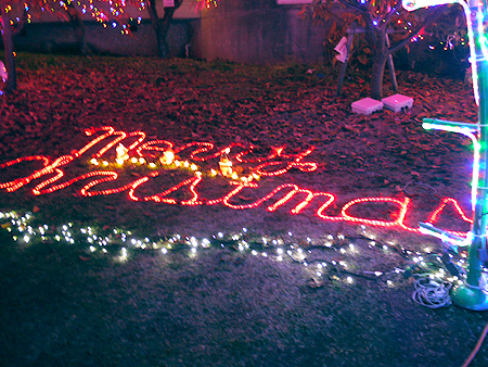 2009/12/9 松田山きらきらフェスタ11