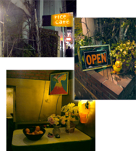 2009/12/19 rice cafe1